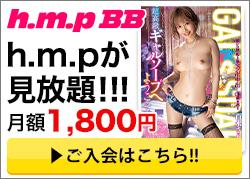 hmpBB