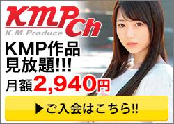 KMP-ch